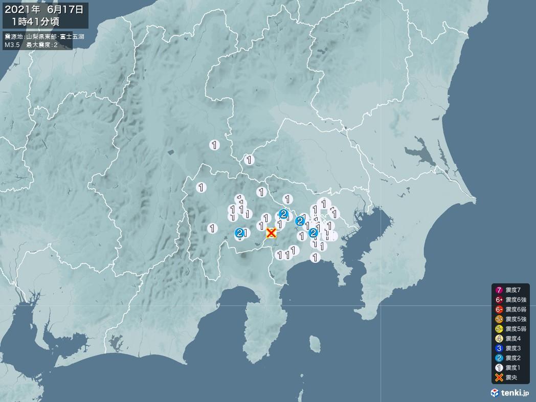 地震情報 2021年06月17日 01時41分頃発生 最大震度:2 震源地:山梨県東部・富士五湖(拡大画像)