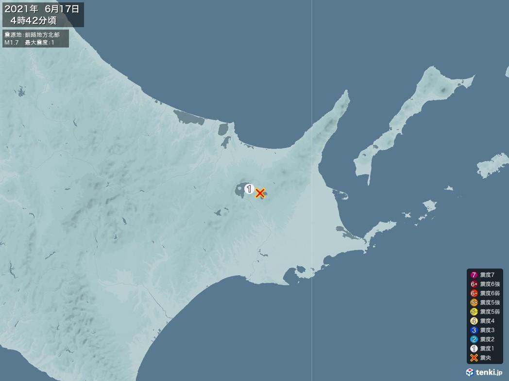 地震情報 2021年06月17日 04時42分頃発生 最大震度:1 震源地:釧路地方北部(拡大画像)