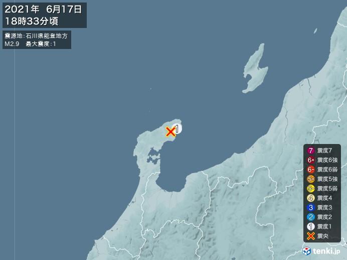地震情報(2021年06月17日18時33分発生)