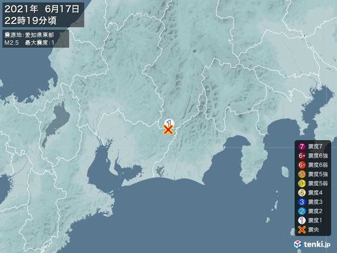 地震情報(2021年06月17日22時19分発生)