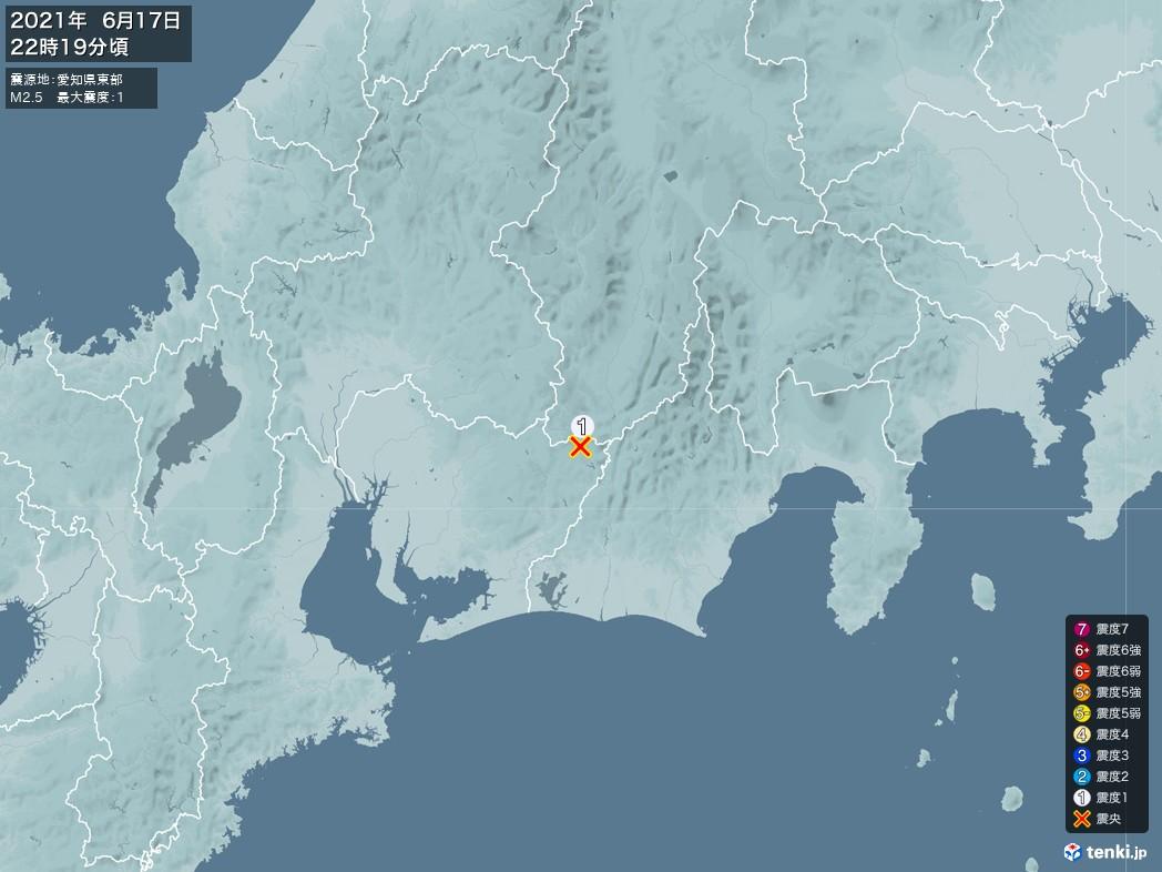 地震情報 2021年06月17日 22時19分頃発生 最大震度:1 震源地:愛知県東部(拡大画像)
