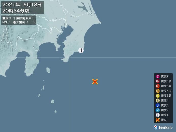 地震情報(2021年06月18日20時34分発生)