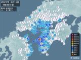 2021年06月19日07時39分頃発生した地震