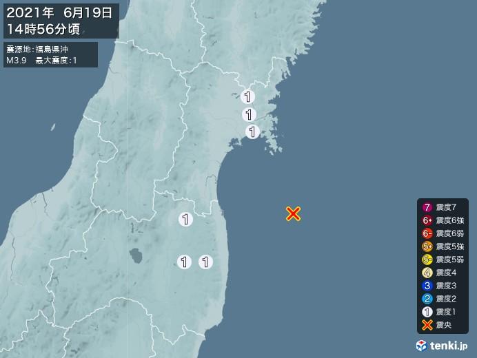 地震情報(2021年06月19日14時56分発生)