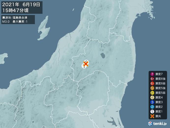 地震情報(2021年06月19日15時47分発生)