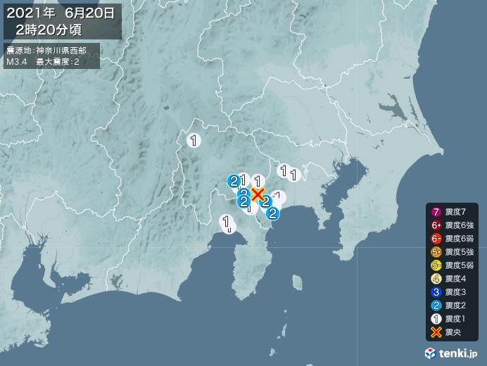 地震情報(2021年06月20日02時20分発生)