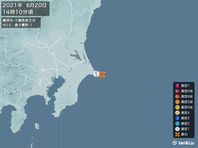 地震情報(2021年06月20日14時10分発生)