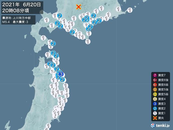 地震情報(2021年06月20日20時08分発生)
