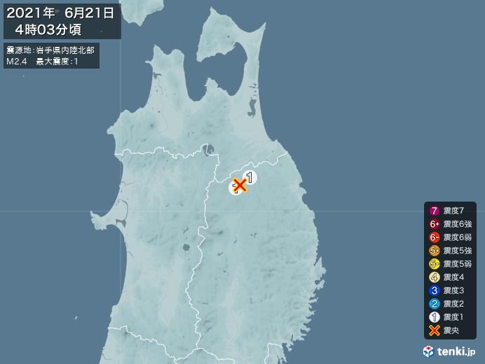 地震情報(2021年06月21日04時03分発生)