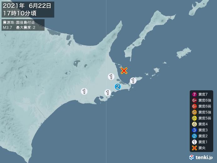 地震情報(2021年06月22日17時10分発生)