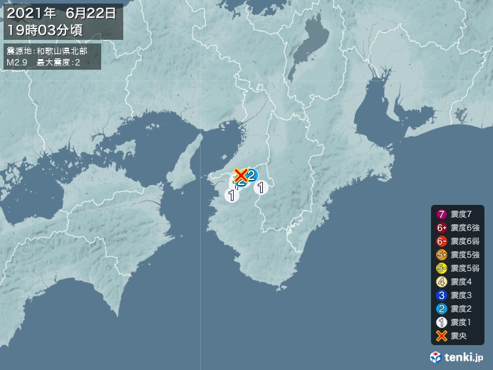 地震情報(2021年06月22日19時03分発生)