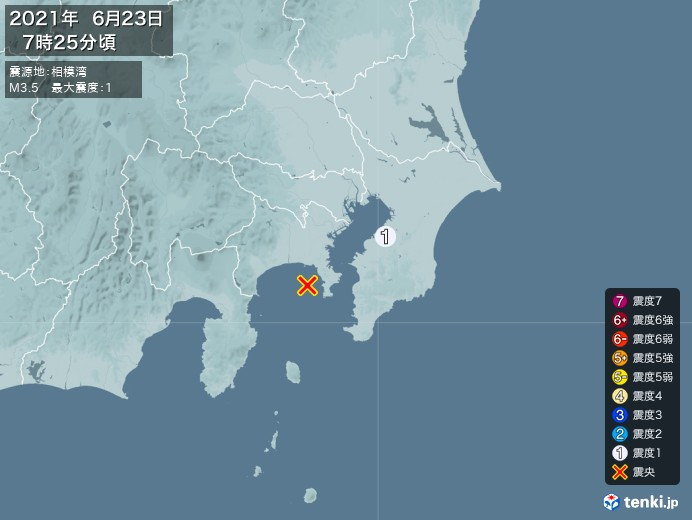 地震情報(2021年06月23日07時25分発生)