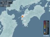 2021年06月24日01時16分頃発生した地震