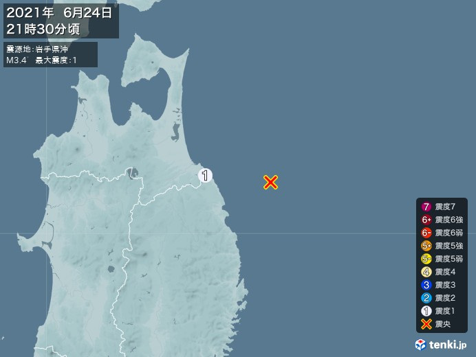 地震情報(2021年06月24日21時30分発生)