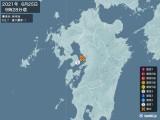 2021年06月25日09時28分頃発生した地震