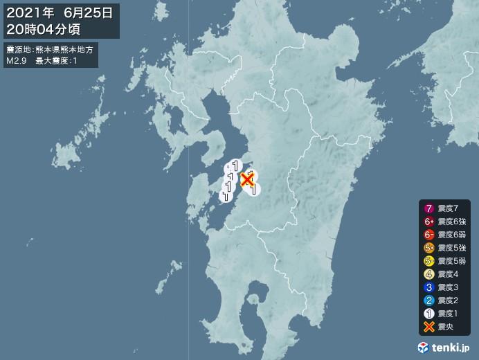 地震情報(2021年06月25日20時04分発生)