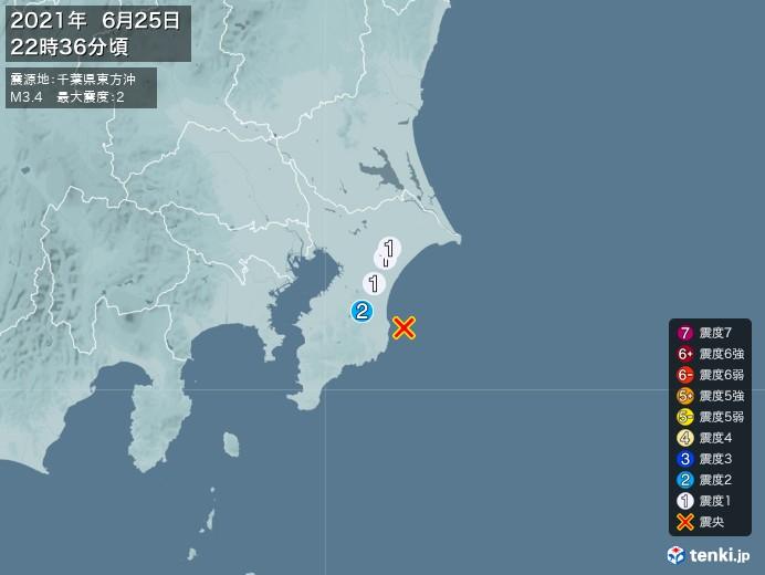 地震情報(2021年06月25日22時36分発生)