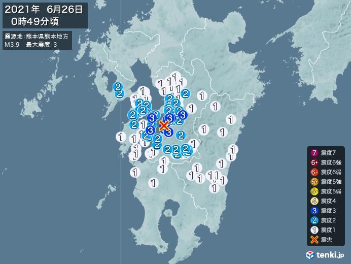 地震情報(2021年06月26日00時49分発生)