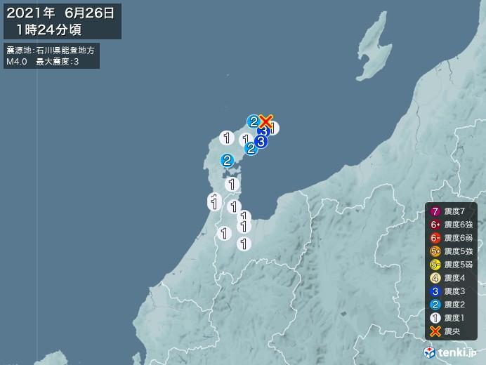 地震情報(2021年06月26日01時24分発生)