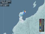 2021年06月26日01時24分頃発生した地震