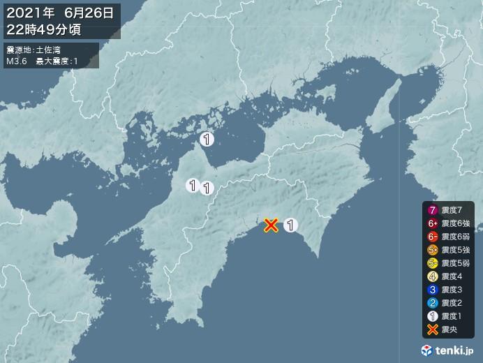 地震情報(2021年06月26日22時49分発生)