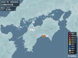2021年06月26日22時49分頃発生した地震