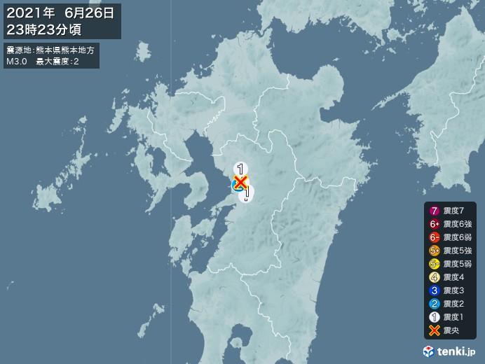 地震情報(2021年06月26日23時23分発生)