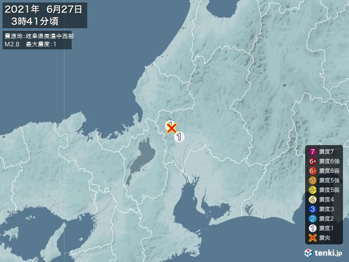 地震情報(2021年06月27日03時41分発生)