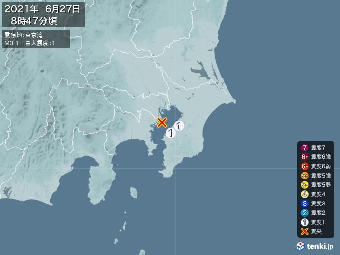 地震情報(2021年06月27日08時47分発生)