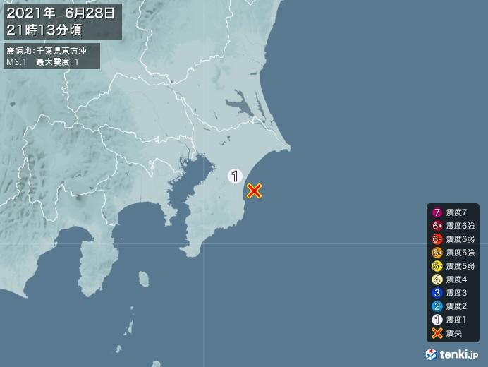 地震情報(2021年06月28日21時13分発生)