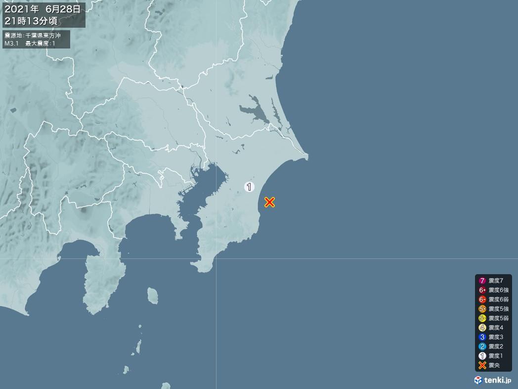 地震情報 2021年06月28日 21時13分頃発生 最大震度:1 震源地:千葉県東方沖(拡大画像)