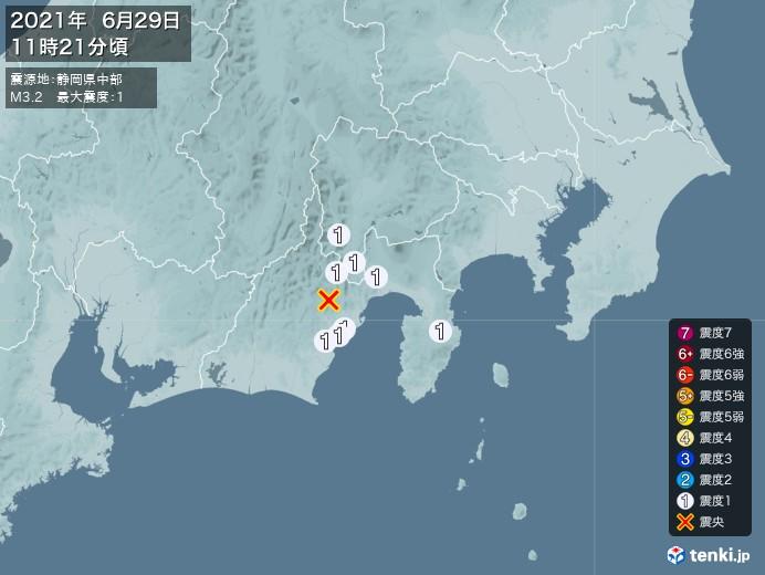 地震情報(2021年06月29日11時21分発生)