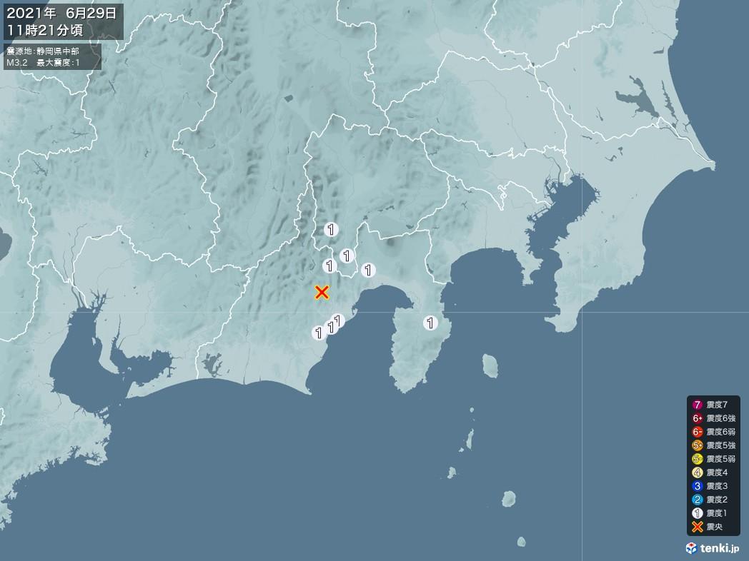 地震情報 2021年06月29日 11時21分頃発生 最大震度:1 震源地:静岡県中部(拡大画像)