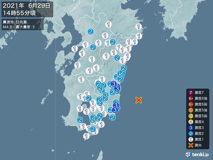 地震情報(2021年06月29日14時55分発生)