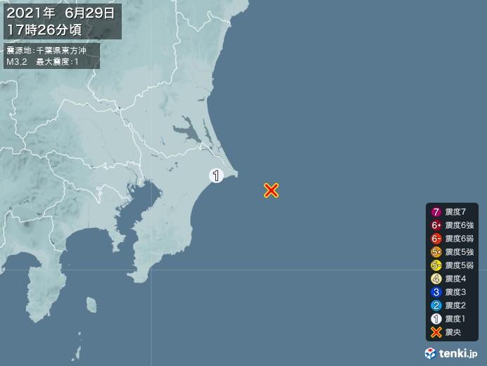地震情報(2021年06月29日17時26分発生)