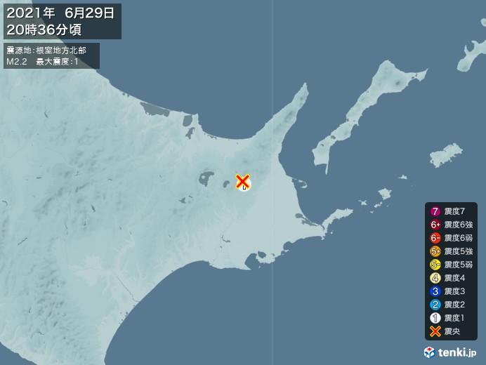 地震情報(2021年06月29日20時36分発生)