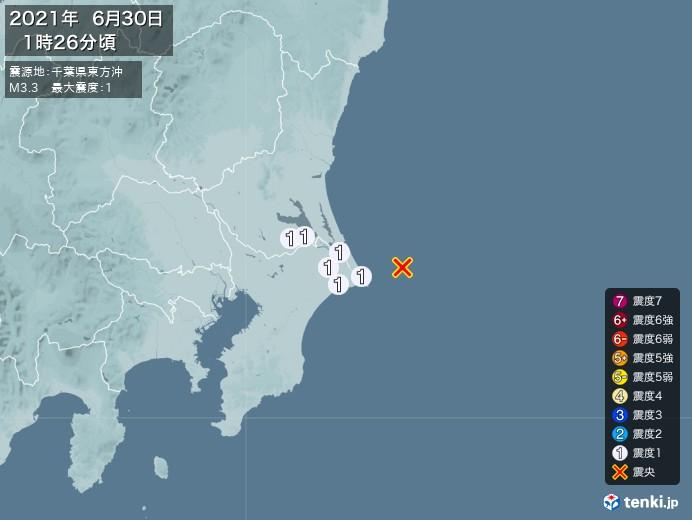 地震情報(2021年06月30日01時26分発生)