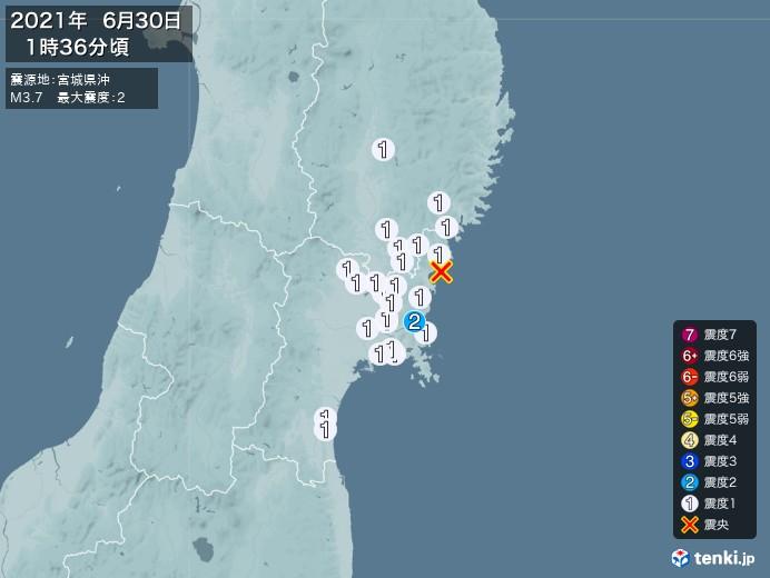 地震情報(2021年06月30日01時36分発生)