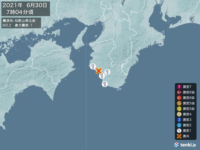 地震情報(2021年06月30日07時04分発生)