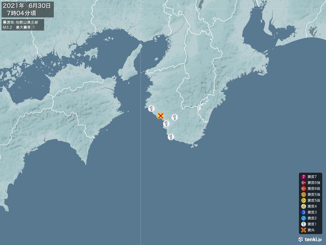 地震情報 2021年06月30日 07時04分頃発生 最大震度:1 震源地:和歌山県北部(拡大画像)