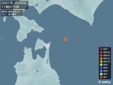 2021年06月30日11時01分頃発生した地震