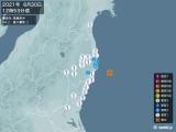 2021年06月30日12時53分頃発生した地震