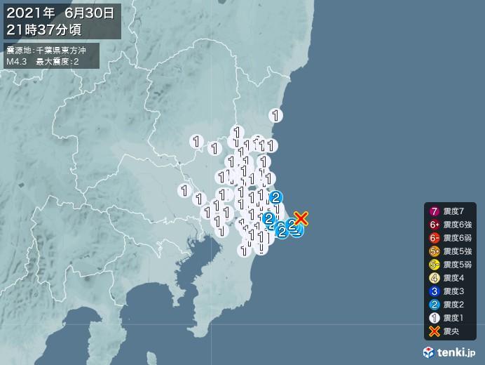 地震情報(2021年06月30日21時37分発生)