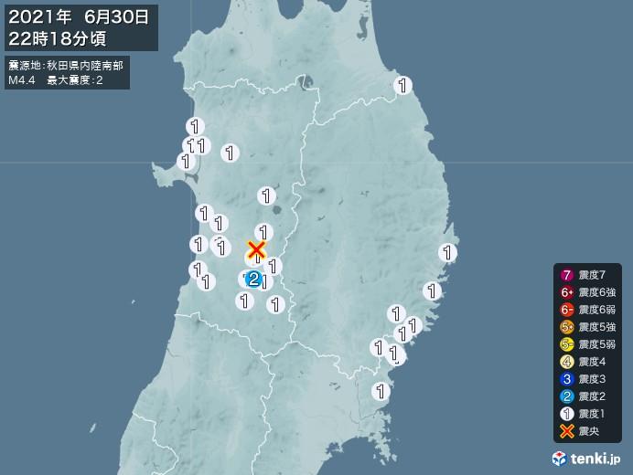 地震情報(2021年06月30日22時18分発生)