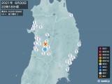 2021年06月30日22時18分頃発生した地震