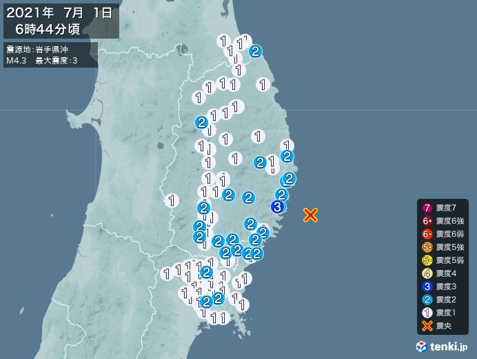 地震情報(2021年07月01日06時44分発生)