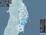 2021年07月01日06時44分頃発生した地震