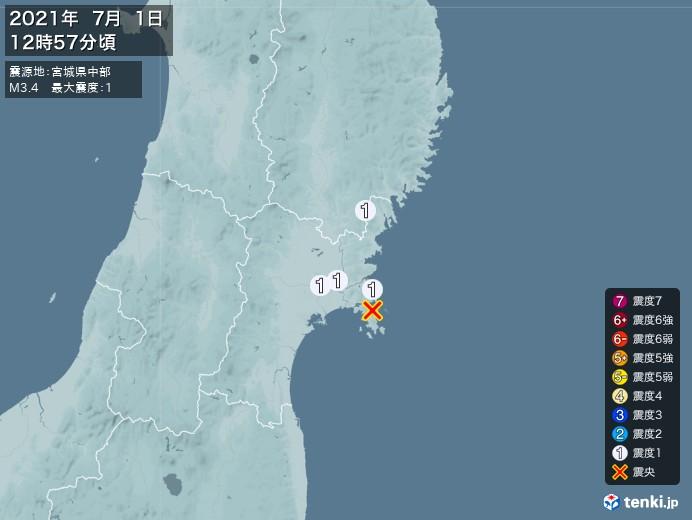 地震情報(2021年07月01日12時57分発生)