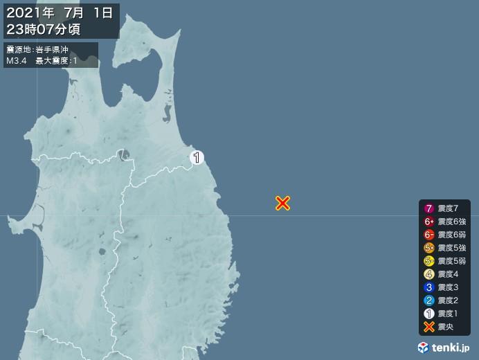 地震情報(2021年07月01日23時07分発生)