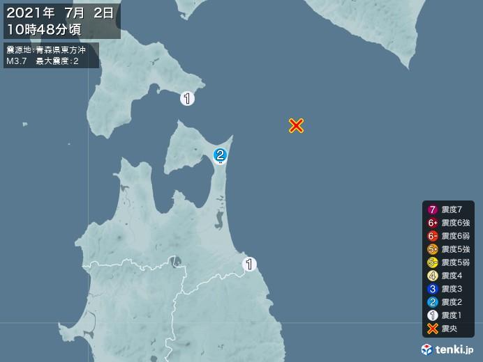 地震情報(2021年07月02日10時48分発生)